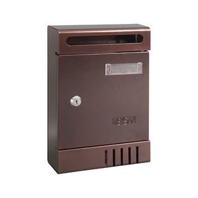 Meksan MEK04-01 Apartman Tipi Posta Kutusu