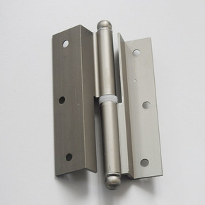 12  cm Aluminyum Cumbalı