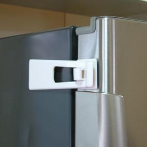 Dreambaby Buzdolabı Kilidi