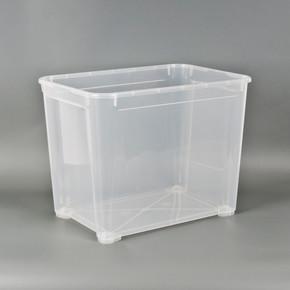 Regalux XL Clear Şeffaf Saklama Kutusu 70 lt
