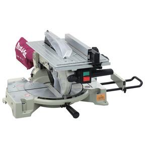 Makita LH1040 1650 Watt 260 mm Üstten Tablalı Gönye Kesme Makinası