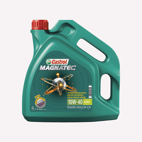 Castrol Magnatec 10W-40 4 Litre Benzinli Araçlar İçin Motor Yağı
