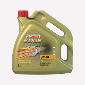 Castrol Edge 5W-40 Benzinli Motor Yağı