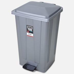 Bora Pedallı Çöp Kovası No: 4