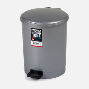 Bora Pedallı Çöp Kovası No: 2