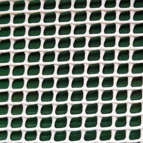 C-104 Beyaz UV Filtreli Yüksek Dayanıklı Plastik Çevirme Çiti
