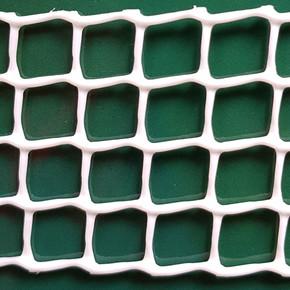 C-114 Beyaz 1MT X 25MT 10X10MM UV Filtreli Yüksek Dayanıklı Plastik Çevirme Çiti (HDPE)