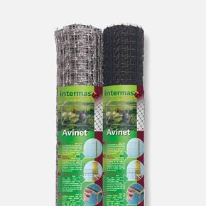 Avinet Siyah 1MT X 200MT 16X16MM UV Filtreli Yüksek Dayanıklı Çok Amaçlı Plastik Ağ (PP)
