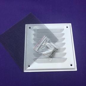 Kapak Aluminyum 150X150 mm Beyaz