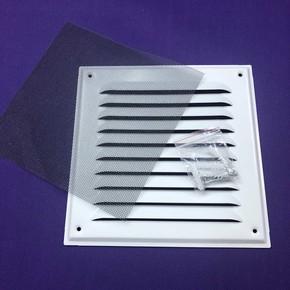 Kapak Aluminyum 200x200 mm Beyaz