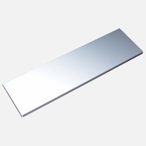 Çelik Raf 800 X 250 mm Beyaz Alüminyum