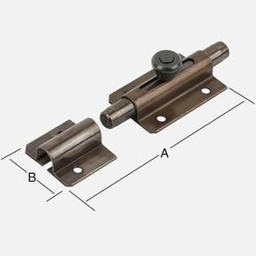 Kapı Kilit Mekanizması