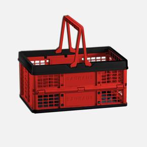 BAUHAUS Katlanabilir Alışveriş Sepeti