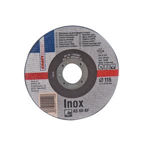 Kesici Disk 115 mm Çelik Gümüş