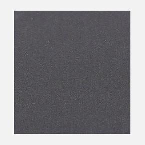 Zımpara Kağıdı Kum 80 230X280 mm