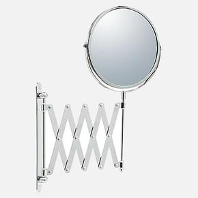 Lucy Teleskopik Ayna