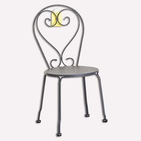 Sunfun İsabel Döküm Sandalye