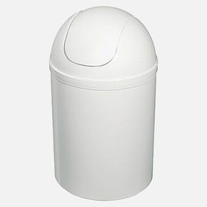 Beyaz Çöp Kovası 5 Lt