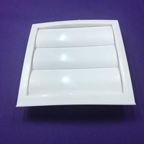 Dış Duvar Izgarası Jaluzili Çap 150 mm Beyaz