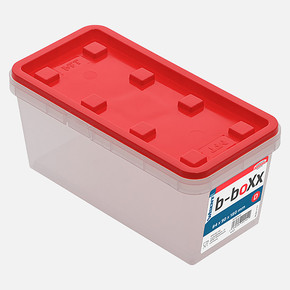 B-Boxx Saklama Kutusu Boy-D 18,0X9,0X8,4 Cm