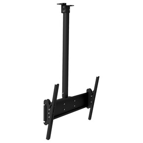 Tec Supports LCD Plazma Hareketli Tavan Askı Aparatı 40
