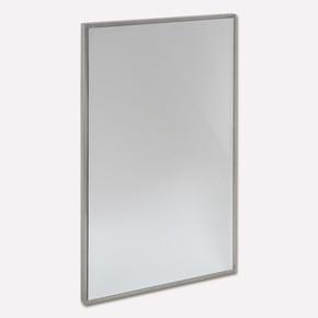 Kare Mafsallı Ayna