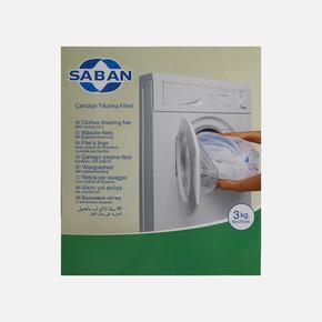 Çamaşır Torbası 50x70 Cm,  3Kg