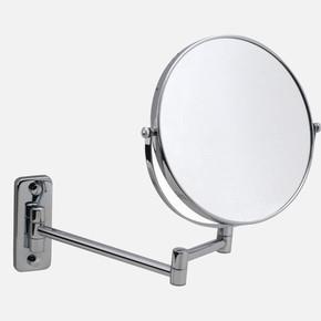 Yakın Ayna