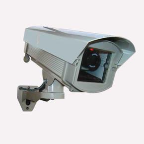 Dış Ortam Caydırıcı Kamera PR-DUM120