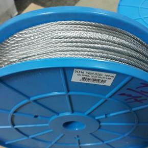 Galvanizli Çelik Halat 4 mm