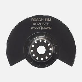 DIY PMF 180E BiMetal Bıçak 85 mm