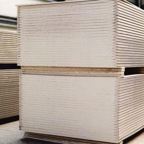 Alçı Plaka Beyaz 12,5X2500X1200 Cm
