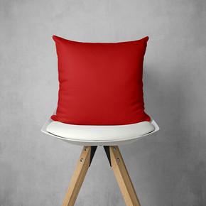 Smooth Yastık Kırmızı 45X45cm
