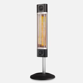 Veito Infrared 1700W Kademeli Isıtıcı