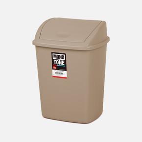 Bora Click Çöp Kovası No: 3