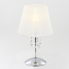 Kayra Masa Lambası Beyaz