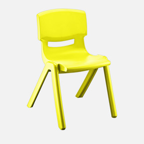 Jumbo Çocuk Sandalyesi Sarı