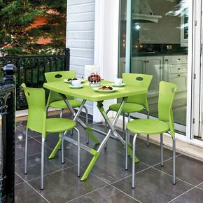 Holiday HK-400 Vega Sandalye Yeşil