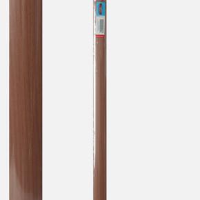 3104 40Mm Gizli Vidalı kot farkı geçiş Profili Ceviz 90 Cm