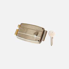 Dıştan Takma Elektronik Tirajlı Kilit
