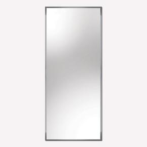 Bizoteli Boy Aynası