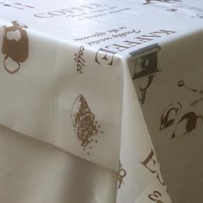 Meıwa Masa Örtüsü Opak 135*20Mt Nkp-204 Cappucıno Beyaz-Bej
