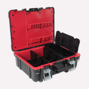Keter Technician Box 18.9