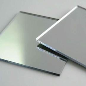 4Mm Ayna 160,5*125