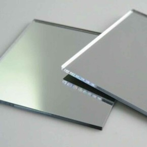 4 mm Ayna 160,5X125