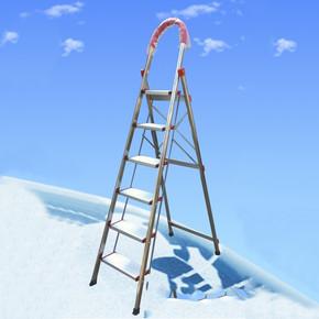Stabilit 6 Basamaklı Kromajlı Merdiven