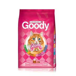 500 Gr Kedi Maması Kuzu&Pirinç