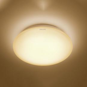 Philips 6W Led Plafonyer Sarı Işık