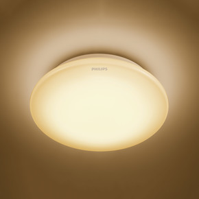 Philips 16W Led Plafonyer Sarı Işık