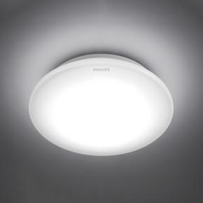 Philips 16W Led Plafonyer Beyaz Işık